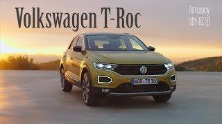 видео Volkswagen T-Roc 2018-2019 - фото новинки, комплектации и цена, характеристики Фольксваген Т-Рок