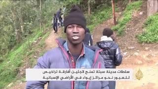 إسبانيا تؤكد عدم تراخي المغرب في منع الهجرة لسبتة