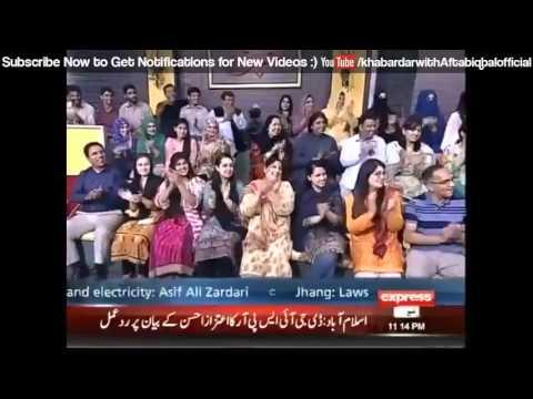 Khabardar Aftab Iqbal 21 April 2017   Jali Peer or Thana Culture   Express News
