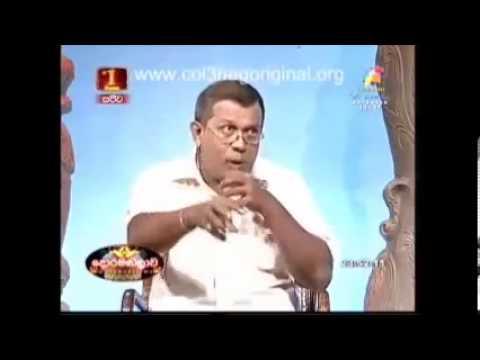 ▶ Jayalal Rohana මුතුමිණ මසුරං කියුම් ලොක්කෙක් විදියට හැසිරෙන ආකාරය   YouTube