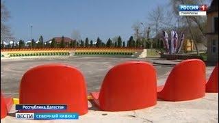 Дагестан готовится к спортивному событию года