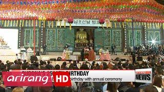 PRIME TIME NEWS 22:00 Korea celebrates Buddha