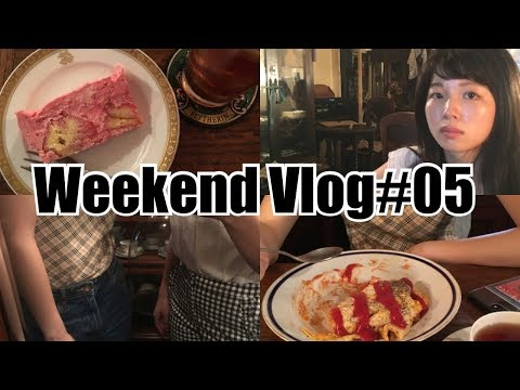 Weekend Vlog【05】▷▶︎Slow Kyoto Vlog
