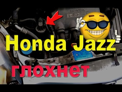 Honda Jazz глохнет
