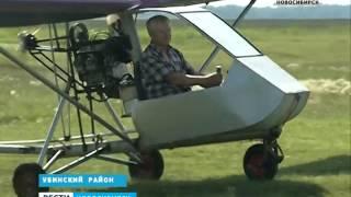 Житель Убинки собрал самолет своим руками и поднял