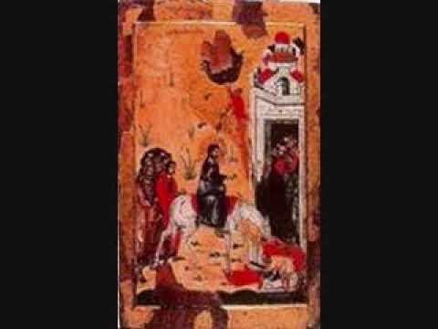 ЦВЕТИ , Улазак Господа Исуса Христа у Јерусалим