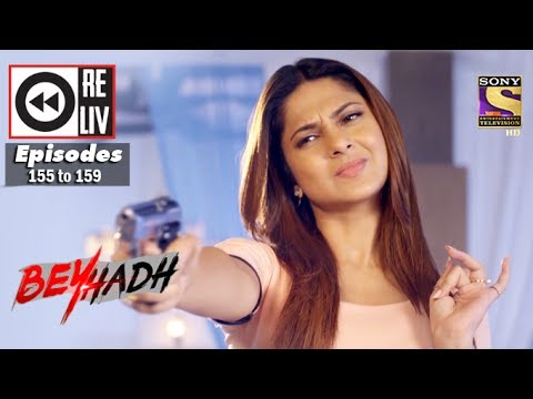 Thumbnail: Weekly Reliv | Beyhadh | 15th May to 19th May 2017 | Episode 155 to 159