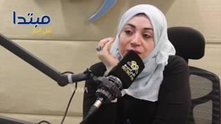 فيديو |فّسر حلمك مع نيرمين واصل فى «كلام معلمين»