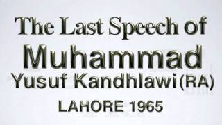 The Last Speech of Hazrat Ji, Moulana Yusuf Kandhlawi (RA) Part 1