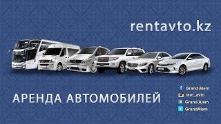 Транспортная компания Гранд Алем(Транспортная компания «Гранд Алем» предоставляет услуги аренды автотранспорта и оказывает широкий спектр..., 2016-05-18T07:31:15.000Z)