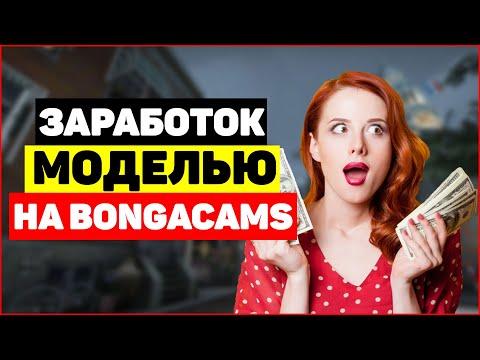 Проституция в Петербурге • Arzamas
