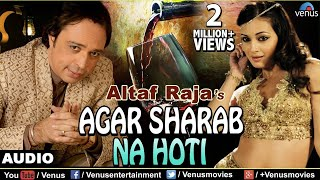 Agar Sharab Na Hoti Full Audio Song | Singer - Altaf Raja | Best Hindi Sharab Song