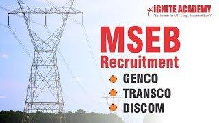 MSEB - MAHAGENCO | TRANSCO | DISCOM  Mega Recruitment-2019