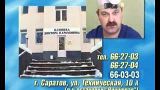 Отоларингология(, 2011-11-30T13:21:13.000Z)