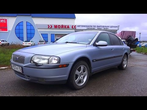 2002 Volvo S80. Start Up, Engine, and In Depth Tour.