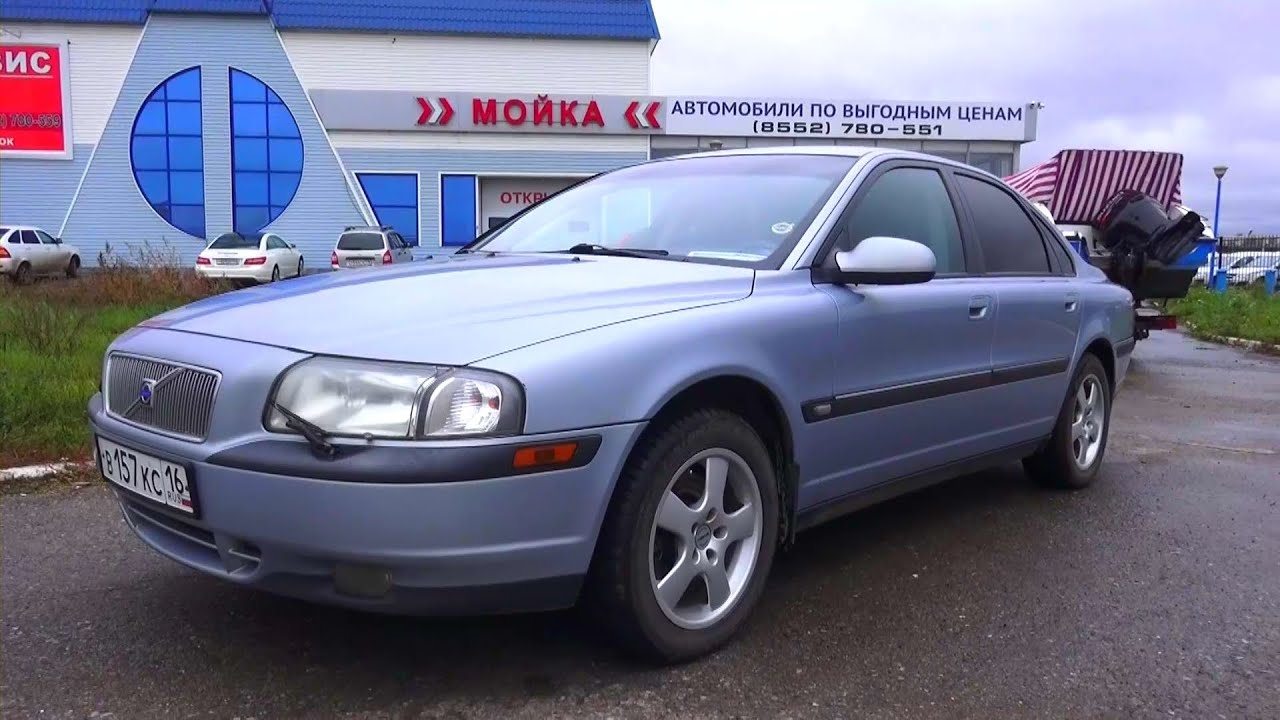 2002 Volvo S80  Start Up  Engine  And In Depth Tour