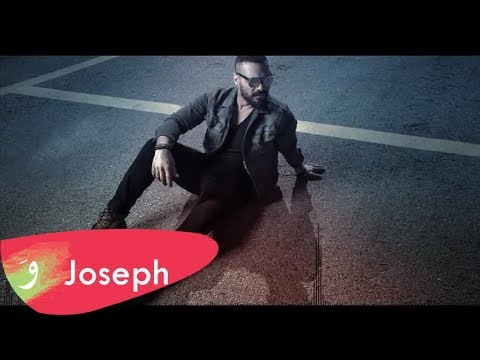 Joseph Attieh - Shimali [Official Lyric Video] / جوزيف عطية  - شمالي