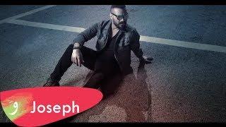 Joseph Attieh - Shimali [Official Lyric Video] / جوزيف عطية - شمالي