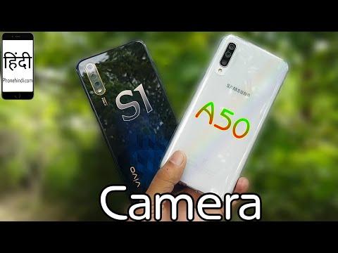 galaxy-a50-vs-vivo-s1-camera-comparison