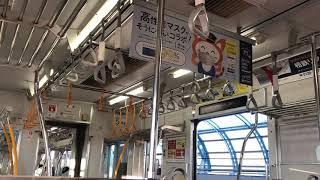 相鉄8000系8706編成 各駅停車横浜(SO01)行き ゆめが丘(SO36)→いずみ中央(SO35)