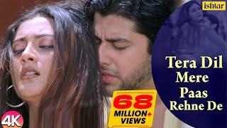Tera Dil Mere Paas Rehne De -4K Video | Hungama | Rimi S. & Aftab S. | Udit N. & Alka Y. | 90's hits