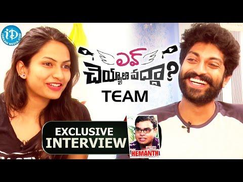 Love Cheyala Vadda Movie || Karthik & Swetha Varma Interview || Talking Movies with iDream # 152