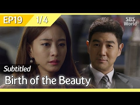 [CC/FULL] Birth of the Beauty EP19 (1/4) | 미녀의탄생