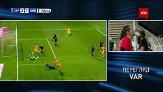 Зоря Олександрія 2 2 Відео аналіз матчу