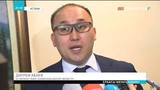 Министр Дәурен Абаев төтенше жағдайлар кезінде интернетті бұғаттауға қатысты түсініктеме берді