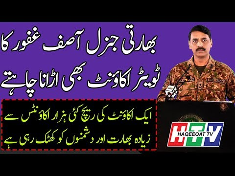 Haqeeqat TV: Magnificent Twitter Reach of Asif Ghafoor Winning From Every Corner