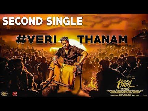 bigil-second-single-#verithanam-|-thalapathy-vijay-|-ar-rahman-|-lyricist-vivek-|-#nettv4u