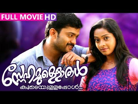 Malayalam Full Movie 2014 | Snehamulloral Koodeyullappol | Malayalam Movie 2014