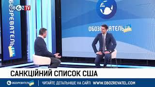 """Председатель лиги """"Украина-НАТО"""" о будущей встрече Скапаротти и Герасимова"""