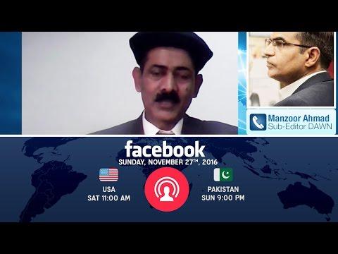 Rabwah Times Live: Is General Qamar Javed Bajwa Qadiani / Ahmadi ?