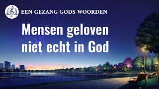 Christelijke muziek 'Mensen geloven niet echt in God'   Officiële muziek video