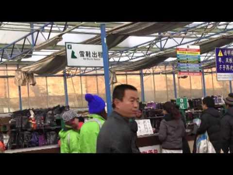 Beijing Winter Ski Resort Travel Guide Video