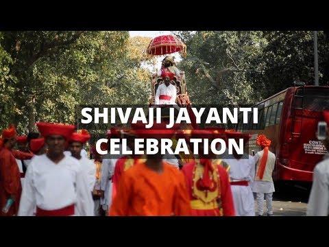 Visuals Of Shivaji Jayanti Celebration In New Delhi
