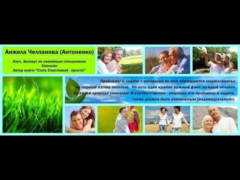психолог онлайн консультация бесплатно