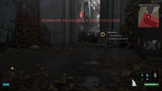 Deus Ex: Mankind Divided™ credits farm