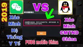 Comment Vérifier l'intégrité du Système, Vérifier la carte d'identité, en Chine, Pour le Compte Wechat et QQ - PUBG mobile de la chine.