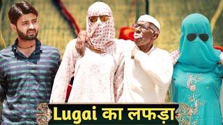 Randva Bana Gandva    Guru Randva    Desi panchayat    Entertainment    Morna New Video