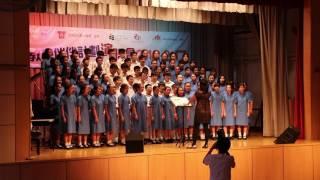 學校合唱教學伙伴計劃音樂會2017 救恩書院 - Follo