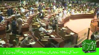 Oath Taking Ceremony Of Newly Elected Members In Sindh Assembly