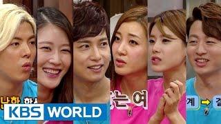 Happy Together - Kangnam, Lee Hyunyi, Kim Wonjun & more! (2015.08.20)