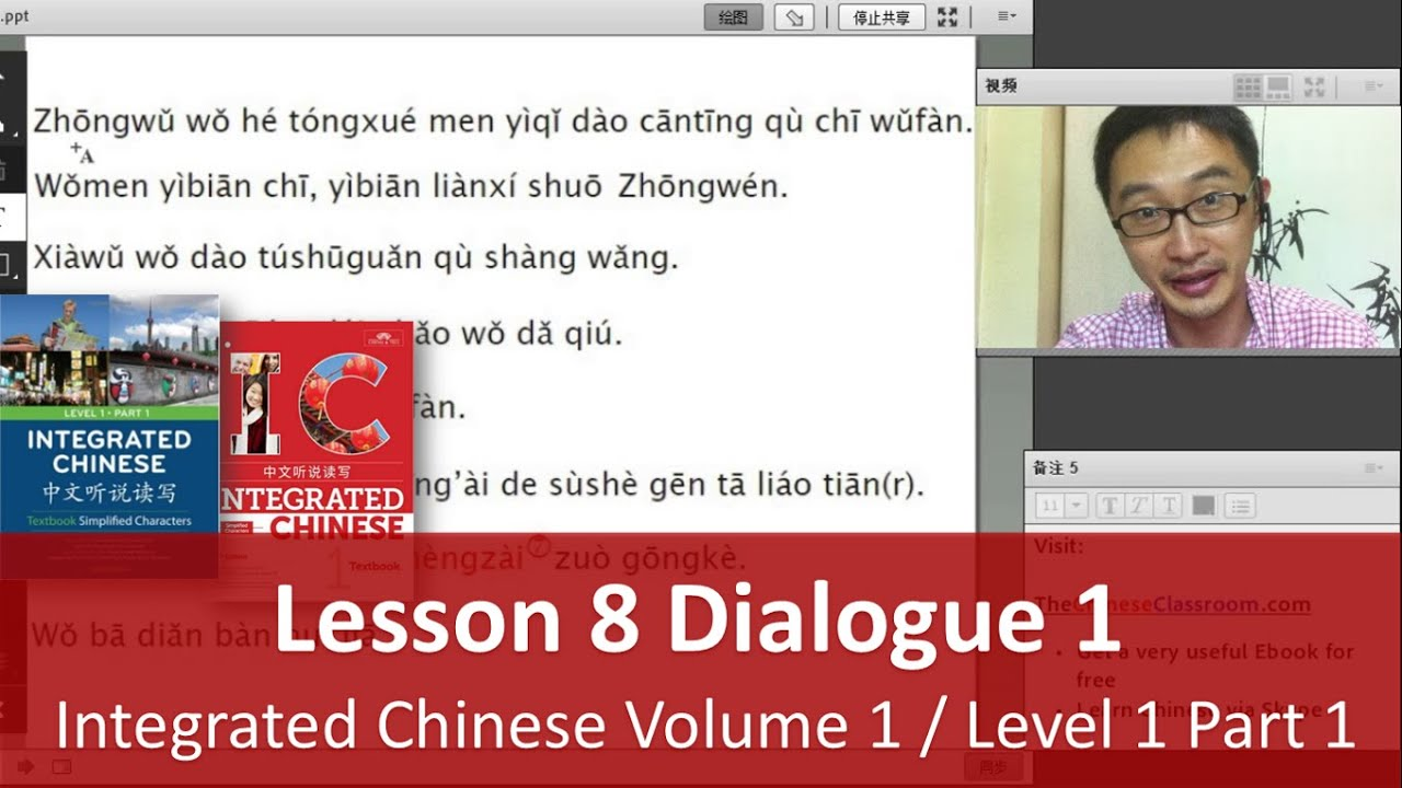 Workbooks integrated chinese workbook level 1 part 2 : Integrated Chinese Level 1 Part 1 - Lesson 8 Dialogue 1 Teacher ...