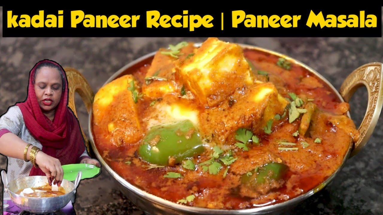 kadai Paneer Recipe Restaurant Style   Paneer Masala Recipe   How To Make Kadai Paneer At Home
