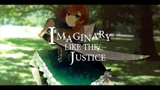 IMAGINARY LIKE THE JUSTICE ♥ English Cover【rachie】