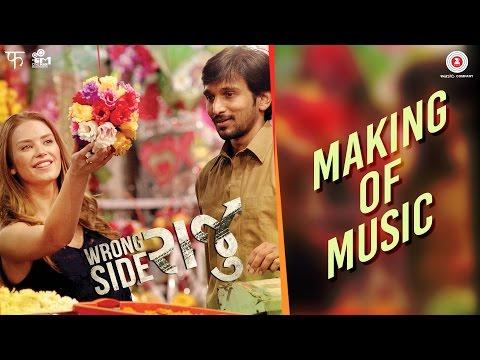 Wrong Side Raju - Making of Music | Pratik...