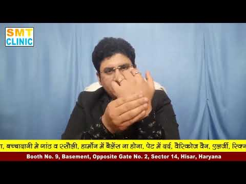 Best Acupressure Treatment in Hisar (Haryana), Acupressure ...