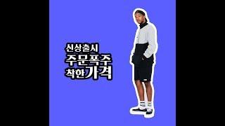[찬스TV] FCMM 컬러블럭 하프집업 맨투맨 - 반집…